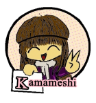 kamameshi-logo-fondo-transparente-140x149